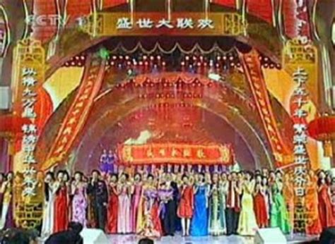 cntv new year gala cctv genychina