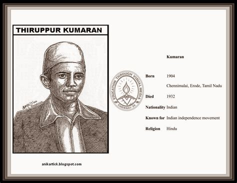indian freedom fighters biography in hindi oviyan anikartick chennai india indian freedom fighters