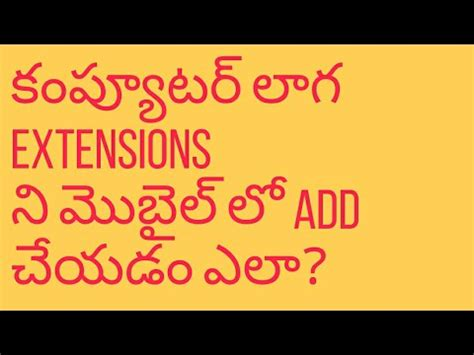 best firefox addons best firefox add ons for android in telugu