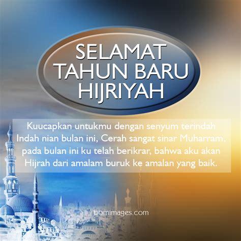 dp bbm kata kata harapan   islam   terbaru