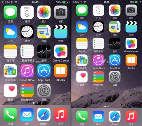 iphone home screen ios 7 newhairstylesformen2014