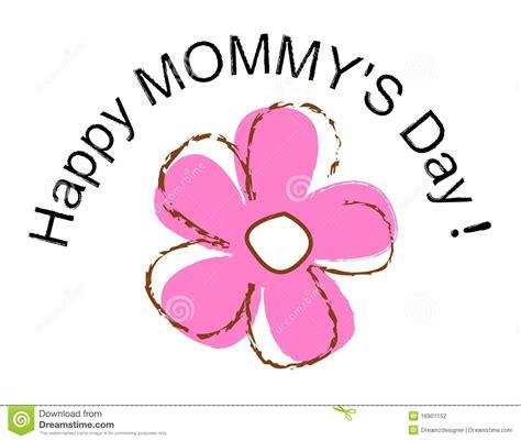 s day pretty reference gelukkige moedersdag vector illustratie afbeelding