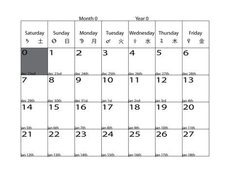 Calendar Day Counter Yearly Calendar Day Counter Yearly Calendar Printable