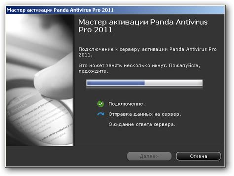 free panda 2016 antivirus full version with crack download blog archives aefreeware