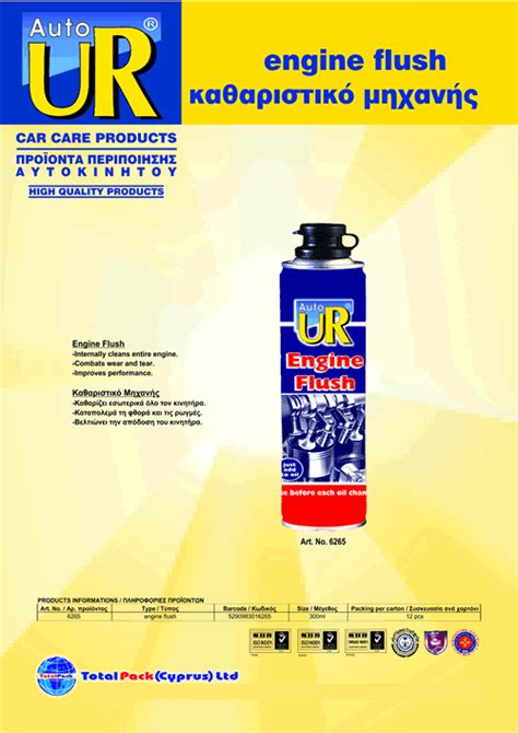 Engine Coditioner Foam Wealthy Injector Cleaner total pack ltd of companies