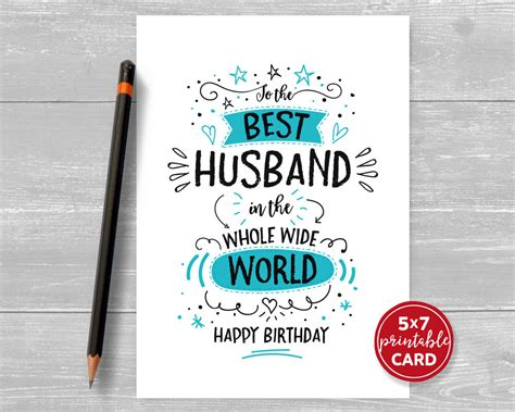 printable birthday cards for husband printable birthday card for husband to the best husband in