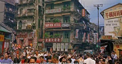 film hong kong no sensor hong kong macau film stuff the world of suzie wong