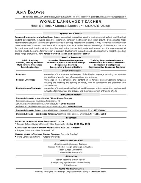 Special Education Intervention Specialist Sle Resume by Resume For Language