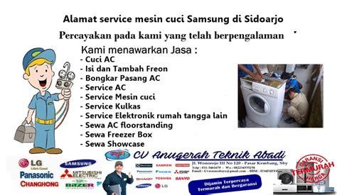 Modul Ac Akari service mesin cuci samsung juni 2017
