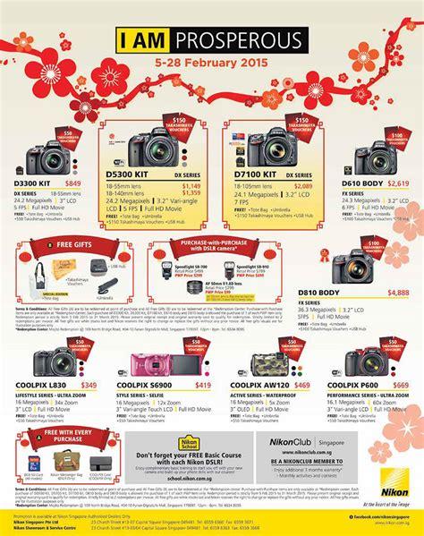 takashimaya new year promotion nikon new year promotional packages with