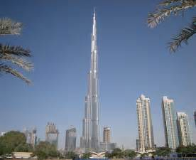 Building In Dubai Tallest Building In Dubai News Icon