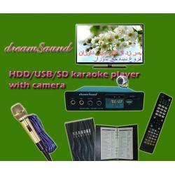 Hardisk External Karaoke hdd karaoke player hdd karaoke player manufacturers and