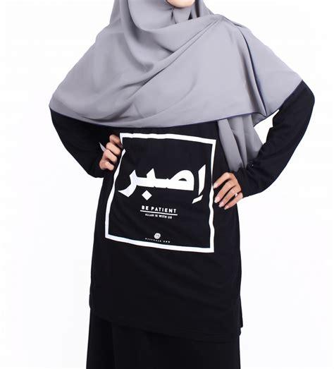 Tax Dakwah Tote Bag Dakwah Muslimah pusat busana muslim terbaru dan murah detil produk kaos muslimah ishbir kancing jual