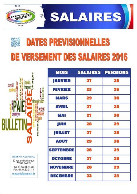 Paiement Is Calendrier 2016 Calendrier Paiement Salaire Fonction Publique