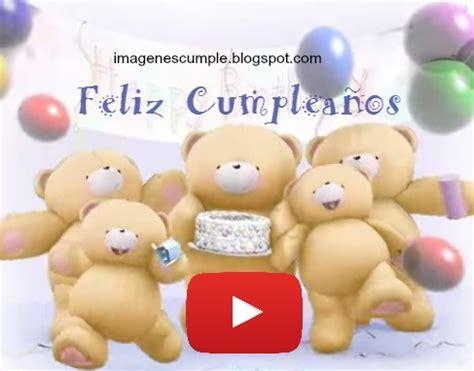 imagenes de ositos feliz dia video feliz cumplea 241 os con tierno osito forever friends