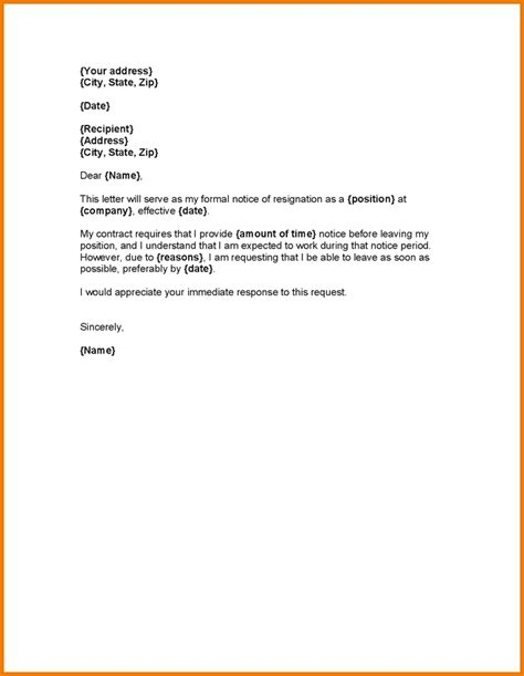 Resignation Letter Asking For Notice Resignation Letter Sle Resignation Letter For Company Resign Resign Letter Sle 2016