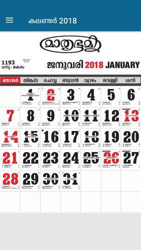 mathrubhumi calendar  latest  android apk
