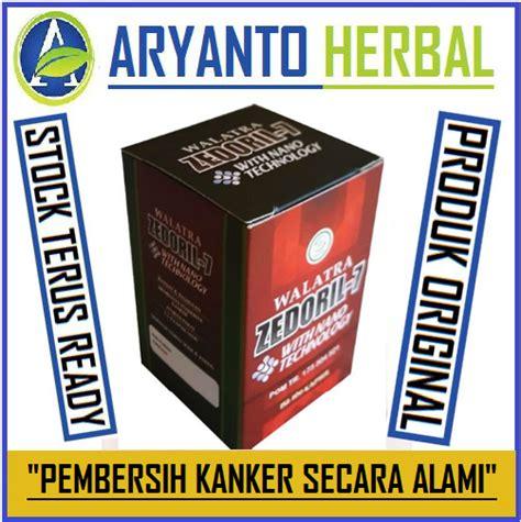 Obat Tradisional Kanker Payudara Obat Herbal Kanker Payudara ramuan herbal obat kanker payudara dengan resep tradisional