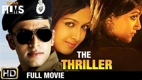 film india full movie the thriller full hindi dubbed movie prithviraj