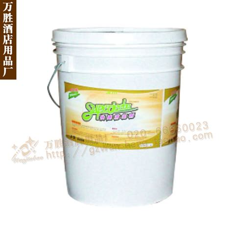 Jb 161 All Color Jumbo jb 161 color bleaching powder laundry detergent scouring