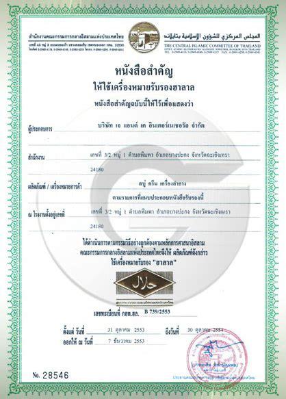 Sabun Beras Orysoap Bpom Sabun Pemutih Badan Wajah Kulit sabun beras thailand bagus untuk memudarkan flek hitam