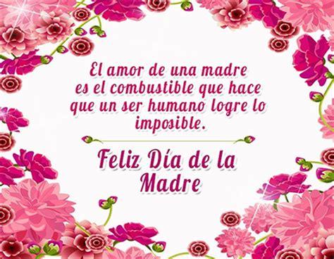 imagenes bonitas por el dia de la madre imagenes para palabras para felicitar a mi madre en el dia de las madres