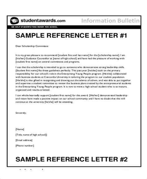 sle reference letter for student exles in pdf word