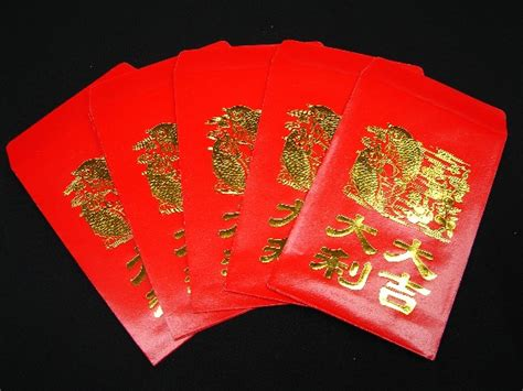 new year money in envelope envelopes money envelopes hong bao for