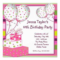 pink balloons presents birthday 5 25x5 25 square paper invitation card zazzle