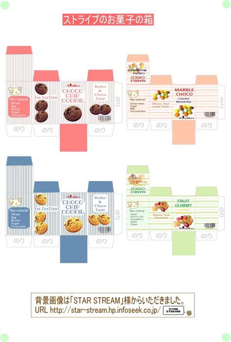 libro female erasure what you snacks food doll house printables