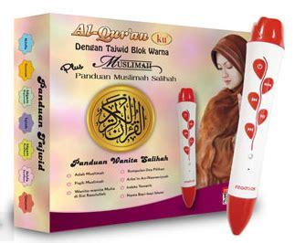 Al Quranku E Pen Al Quran Digital al quran ku e pen paket muslimah jual quran murah