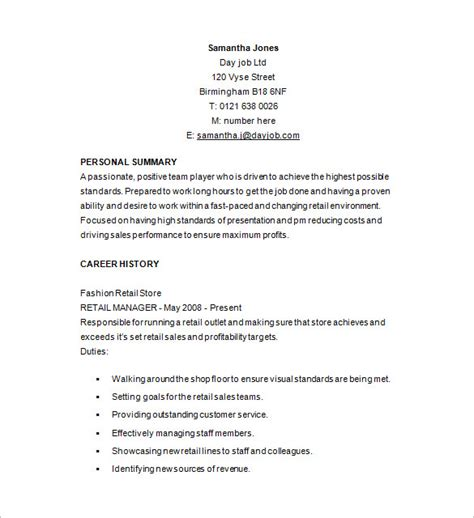 resume format for retail retail resume template 10 free sles exles