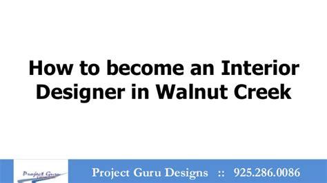 how to become an interior designer how i became an interior designer elegant how to become