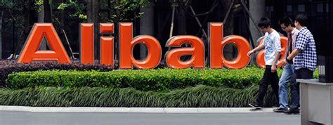alibaba quotazione alibaba verso la quotazione in borsa a settembre il