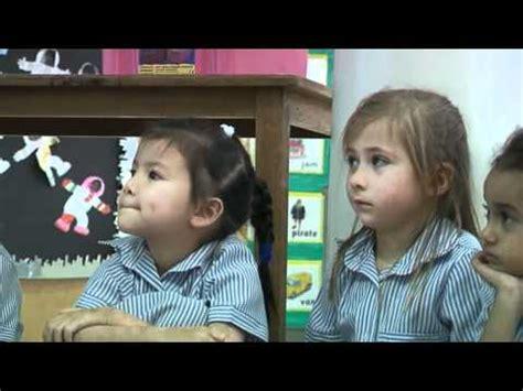 emirates islamic school bintaro sharjah english school youtube
