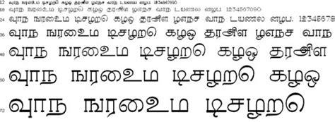 design tamil font download free bamini tamil font download free download bamini