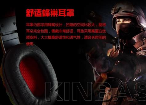 Kinbas High Quality Hifi Gaming Headphone Headset Microphone Vp kinbas hifi gaming headset dengan mic vp x9 black