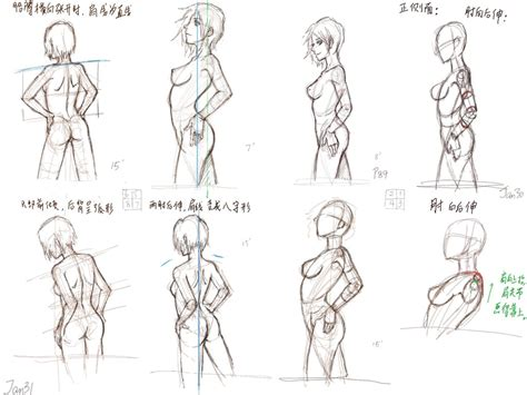 Drawing Figures by Anime Figure Drawing 12 By Rainy Season On Deviantart