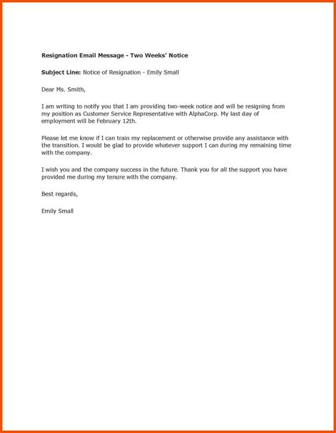 Thank You Letter United Nations support letter exle united nations official letter of