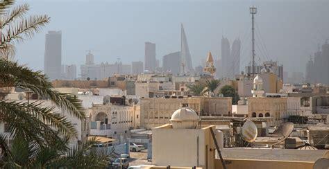 Bahrain Address Finder Bahrain S Pearling Path Aramcoworld