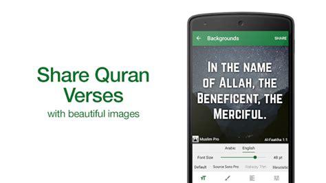 muslim pro apk i quran pro apk file apexwallpapers