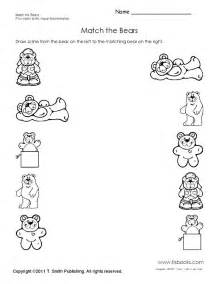match the bears preschool worksheet teddy bears snack