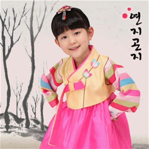 Jumper Puku Topi Buka Kaki qoo10 hanbok korean wave made in korea children