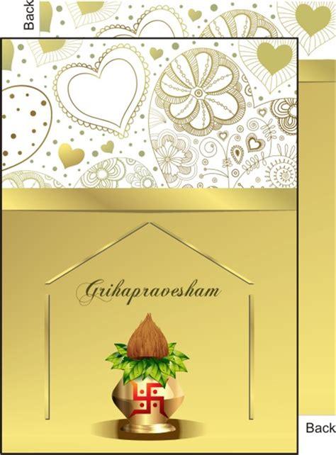griha pravesh invitation cards online printable