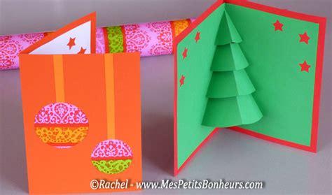 printable pop up christmas tree card holiday trees pop up cards video of holiday tree pop up