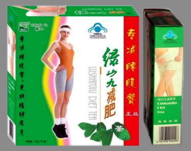 Lushanjiu Diet Detox Tea Slimming Fast by Health Tomuch Us Just Another Site Part 280