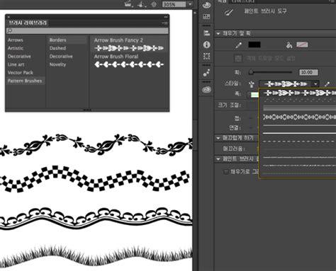 pattern library in photoshop animate cc에서 페인트 브러시 사용