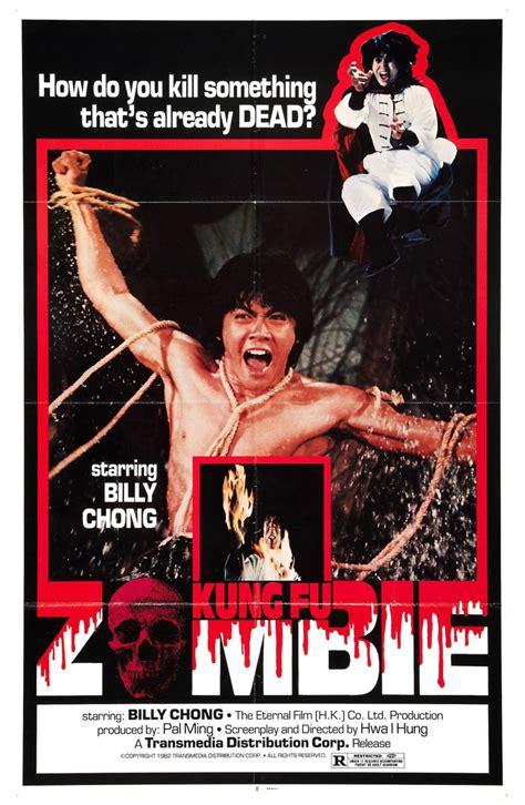 cinema 21 kung zombie kung fu zombie