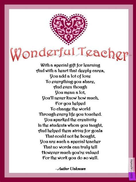 Teacher's Prayer Poem