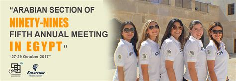 what are the main sections of an annual report egyptair training academy